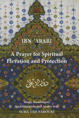 Prayer for Spiritual Elevation & Protection by Muhyiddin Ibn'Arabi