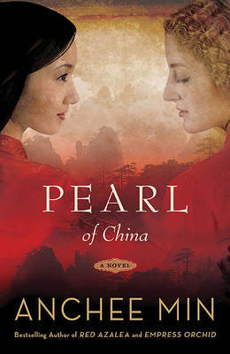 Pearl of China by Anchee Min image