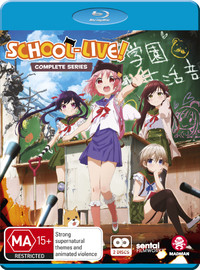 School-live! Complete Series on Blu-ray