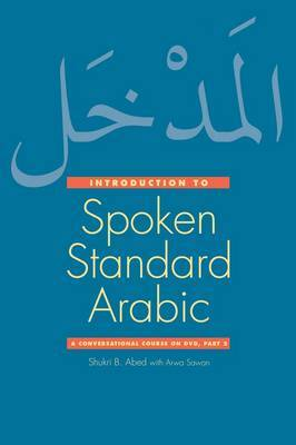 An Introduction to Contemporary Spoken Arabic: Pt. 2: A Conversational Course on DVD by Shukri B. Abed