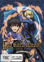 Kyo Kara Maoh! - God(?) Save Our King!: Vol. 2 on DVD