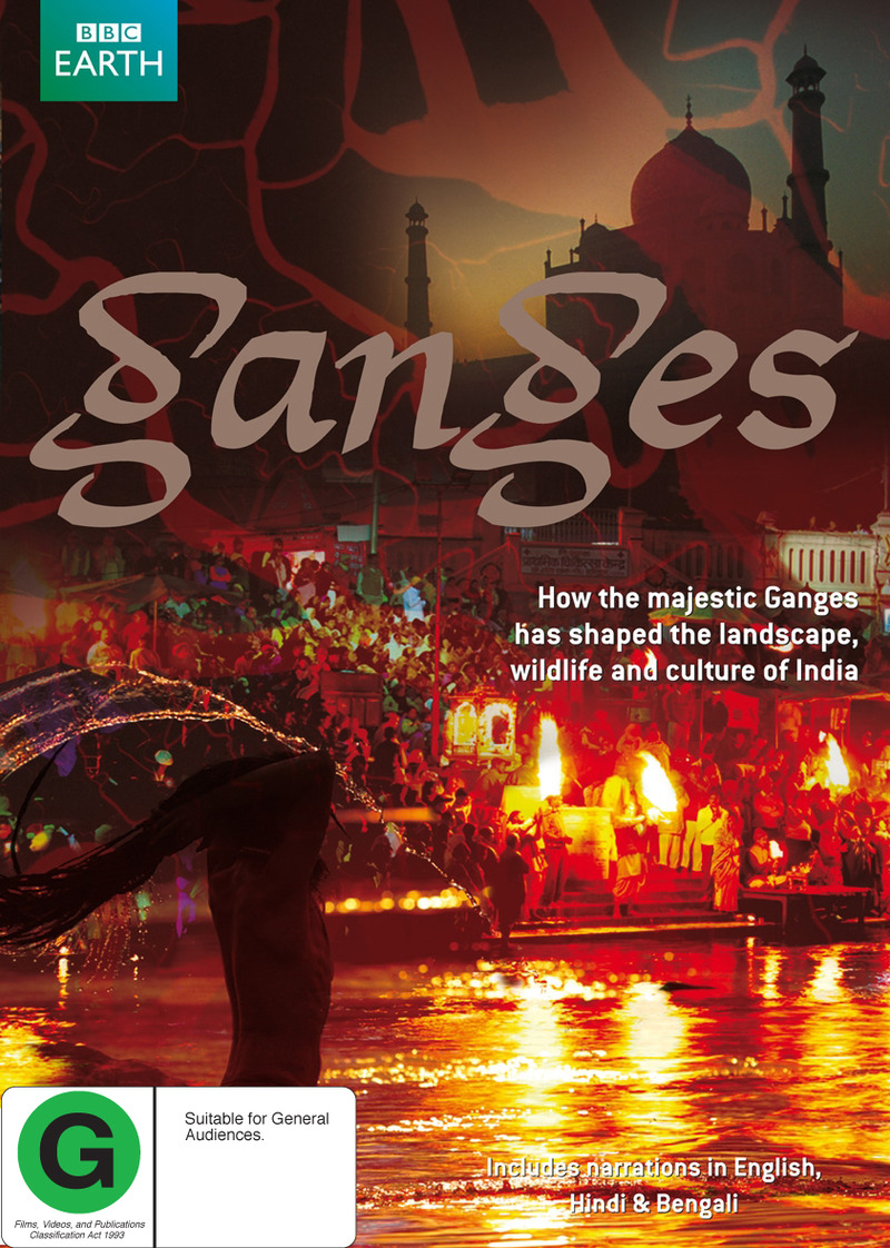 Ganges on DVD image