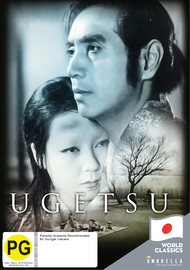 Ugetsu [World Classics Collection] on DVD