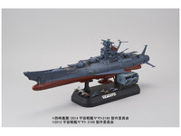 Space Battleship Yamato: 1/1000 Space Battleship Yamato (Cosmo Reverse Ver.) - Model Kit image