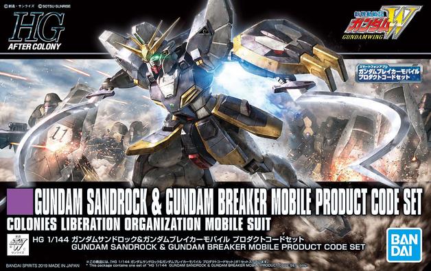 HGAC 1/144 Gundam Sandrock - Model Kit