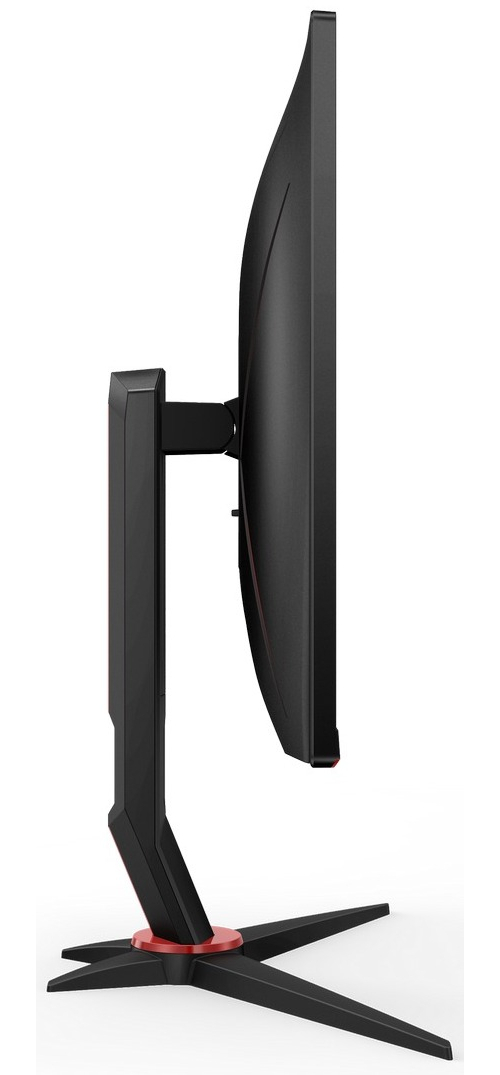 """27"""" AOC 1440p 144Hz 1ms FreeSync Curved Gaming Monitor image"""