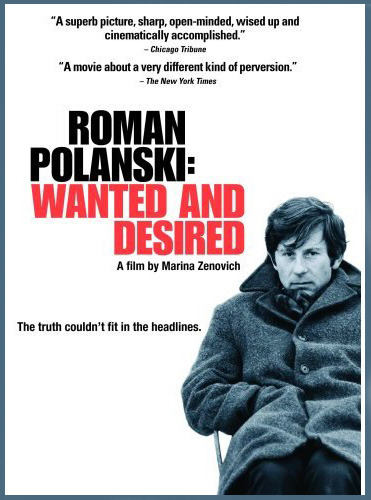 Roman Polanski: Wanted and Desired on DVD