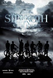 Strength in Numbers DVD