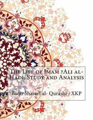 The Life of Imam ?Ali Al-Hadi, Study and Analysis by Baqir Shareef Al- Qurashi - Xkp image