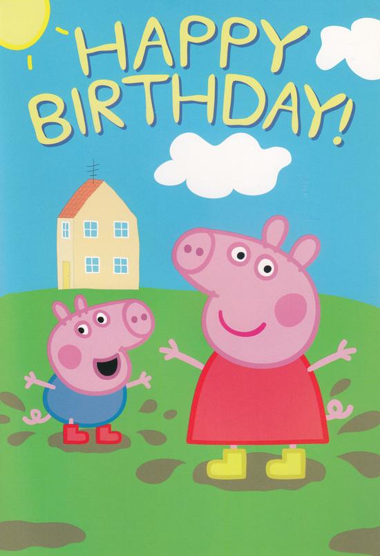 Hallmark Interactive Birthday Card Peppa Pig