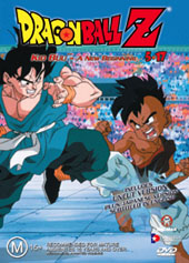 Dragon Ball Z 5.17 - Kid Buu - A New Beginning on DVD