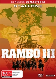 Rambo: First Blood Part III on DVD