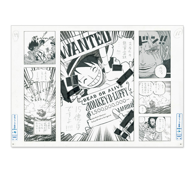 One Piece - Manga Manuscript Replica: 1.5Billion!! (B3)