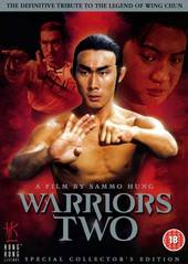 Warriors Two - Special Collector's Edition on DVD