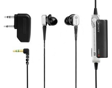 Sony MDRNC22B Noise Cancelling In Ear Headphones image
