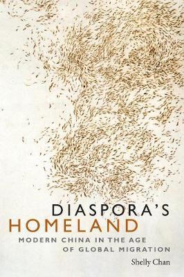 Diaspora's Homeland by Shelly Chan