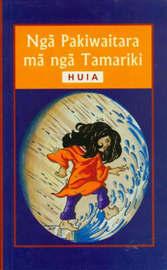 Nga Pakiwaitara MA Nga Tamariki image