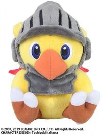 Chocobo's Mystery Dungeon: Chocobo (Knight) - Plush Toy