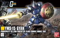 HGUC 1/144 Gyan (Revive) - Model Kit