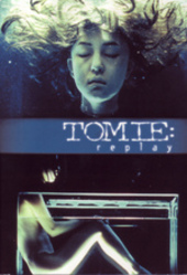 Tomie - Replay on DVD