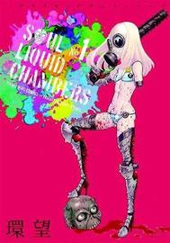 Soul Liquid Chambers Vol. 1 by Nozomu Tamaki