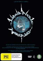Liquid Pixel World Lap on DVD