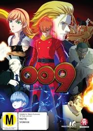 009 Re:cyborg on DVD