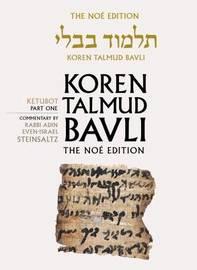 Koren Tallmud Bavli: v. 16 by Adin Steinsaltz