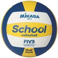 Mikasa SV2 School Volleyball