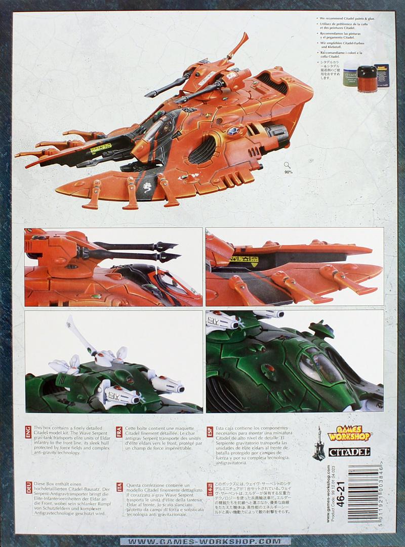 Warhammer 40,000 Eldar Wave Serpent image