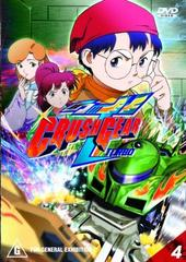 Crush Gear Turbo - Vol. 4 on DVD