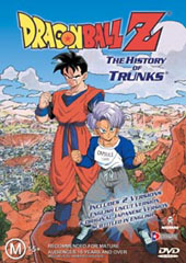 Dragon Ball Z - Special - The History Of Trunks on DVD