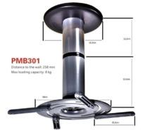 Loctek: PMB301A Projector Ceiling Mount