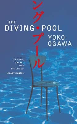 The Diving Pool by Yoko Ogawa image
