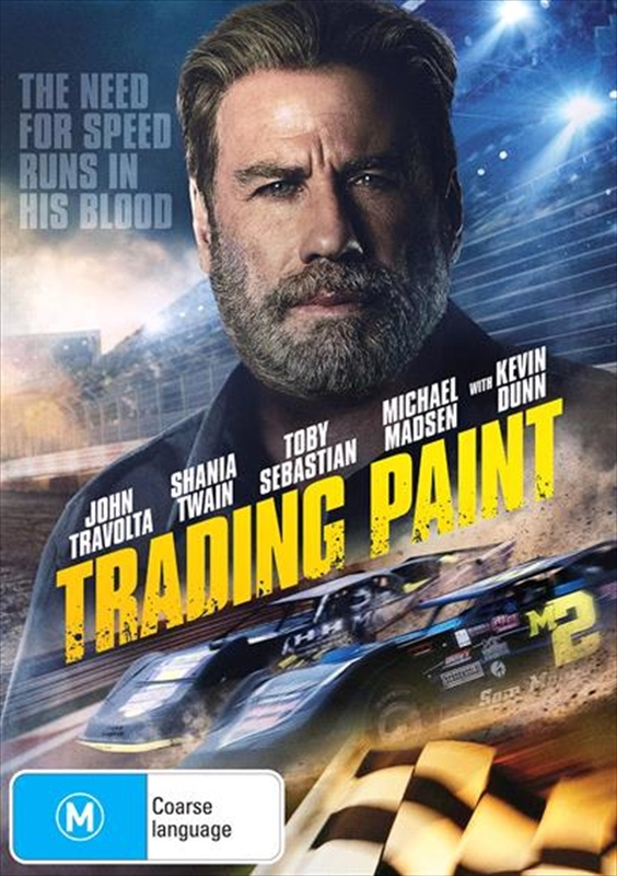 Trading Paint on DVD