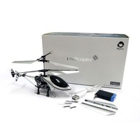 iHelicopter App Controlled RC Helicopter- Silver image