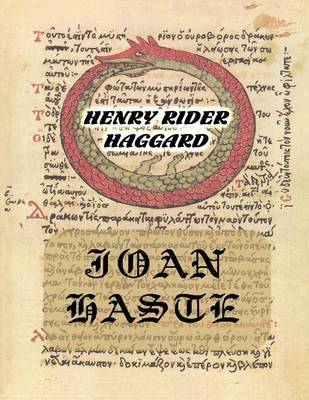 Joan Haste by Henry Rider Haggard