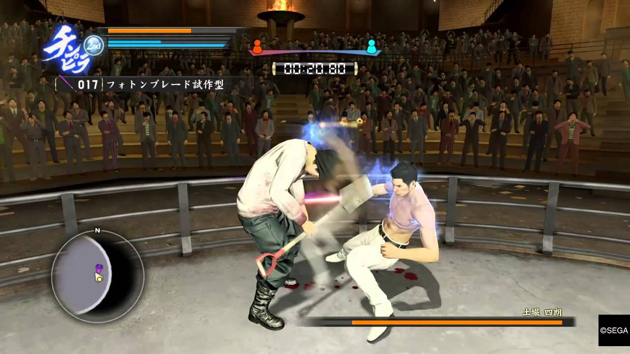 Yakuza 0 for PS4 image