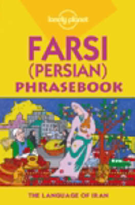 Farsi (Persian) by Yavar Dehghani