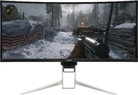 """37.5"""" Acer UW-WQHD+ 75hz 5ms Curved Ultra Wide FreeSync Gaming Monitor"""