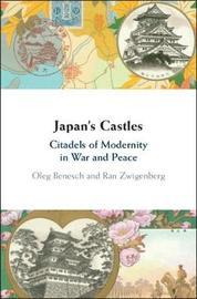Japan's Castles by Oleg Benesch