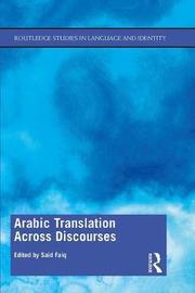 Arabic Translation Across Discourses by Said Faiq
