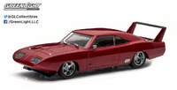 1/43: Dodge Charger Daytona - Diecast Model