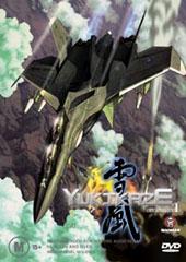 Yukikaze - Vol. 1: Danger Zone on DVD