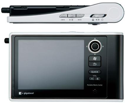 Toshiba Gigabeat V30 portable media player