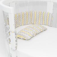Amani Bebe: Bumper & Pillow Set - Lemon Twist