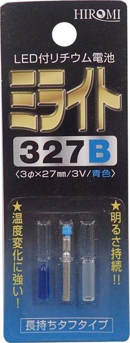 Hiromisangyo - Milight 327B Mini LED Blue