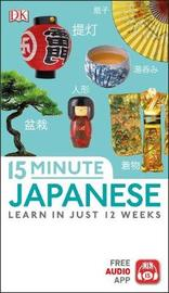 15-Minute Japanese by DK image