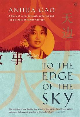 To the Edge of the Sky by Anhua Gao image
