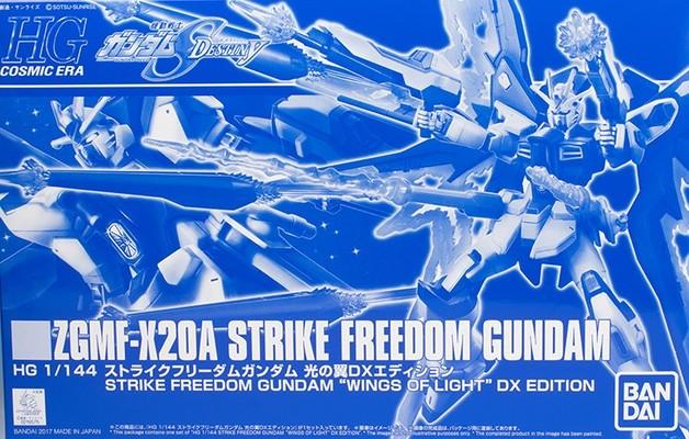HGCE 1/144 Strike Freedom Wings of Light - Model Kit